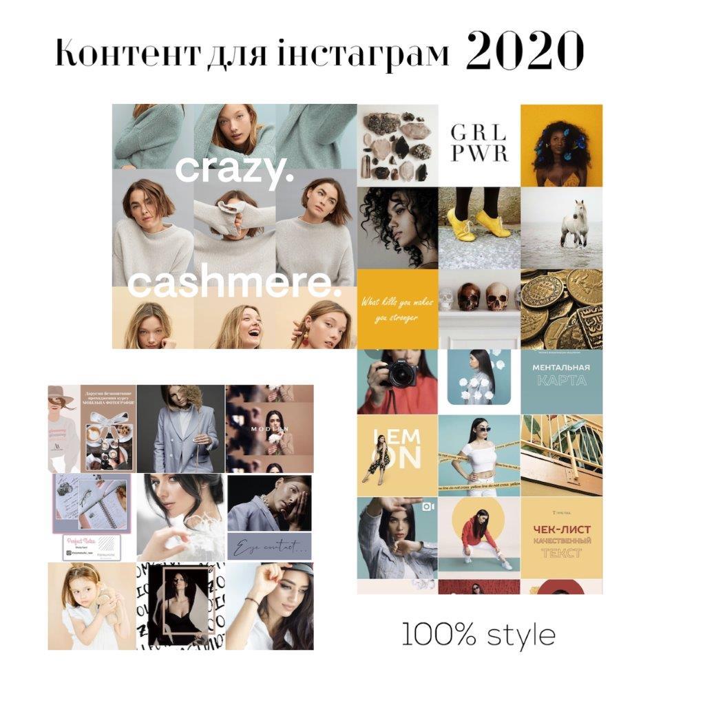 Контент для Інстаграму Zoom Studio